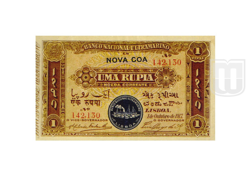 Rupia | 12.11.1 | O