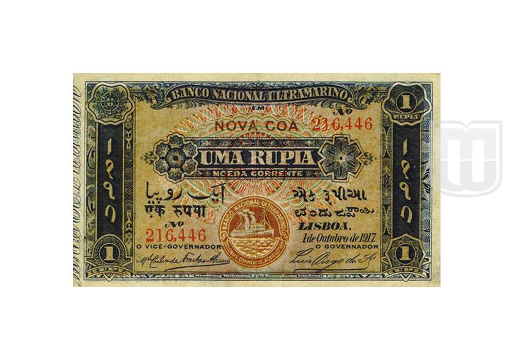 Rupia | 12.11.1 | R