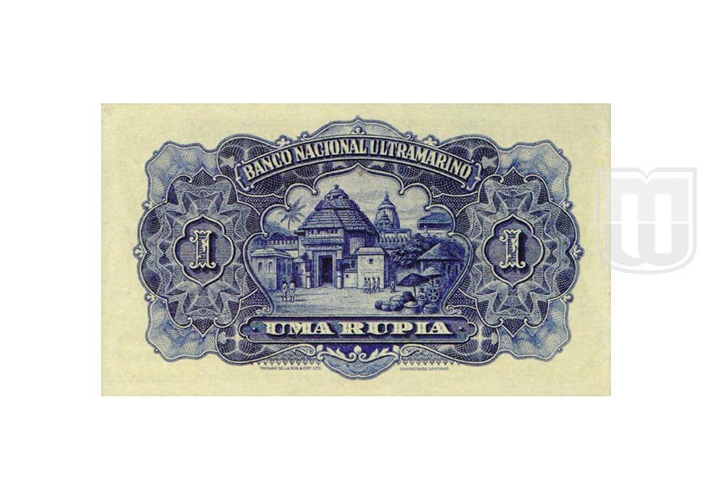 Rupia | 12.13.1 | R