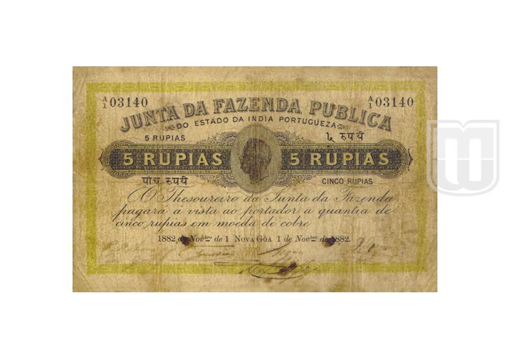 Rupias | 12.1.1 | O
