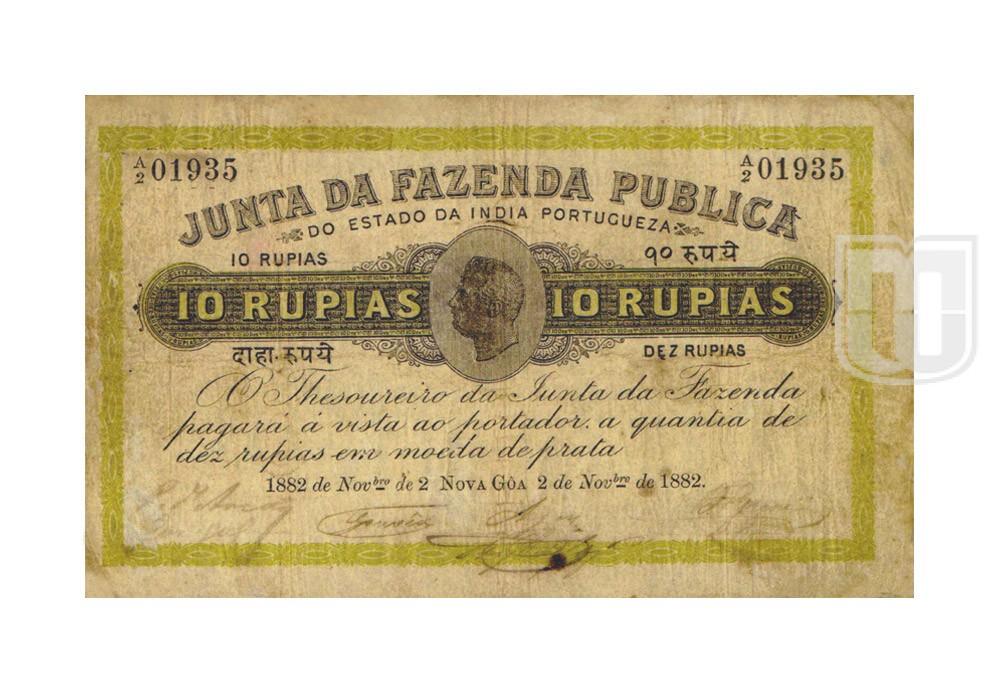 Rupias | 12.1.2 | O