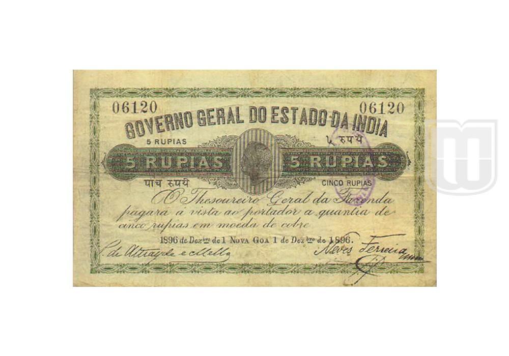 Rupias | 12.3.1 | O