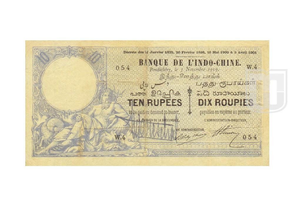 Roupies | 13.3.2 | O