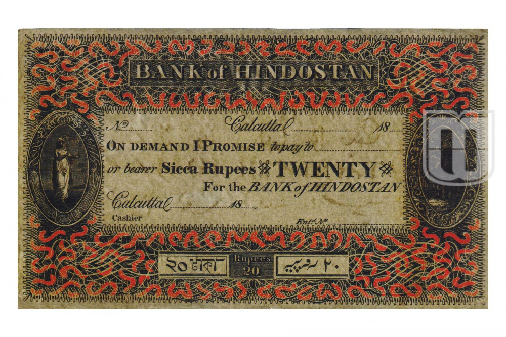 Rupees | 1A.1.1.3 | O