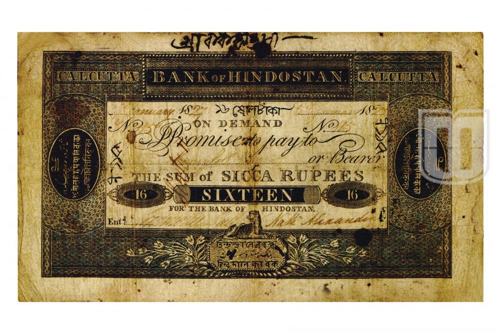 Rupees | 1A.1.2.3 | O