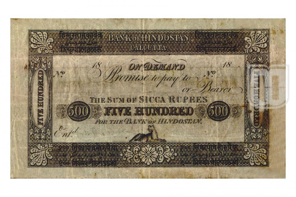 Rupees | 1A.1.3.4 | O