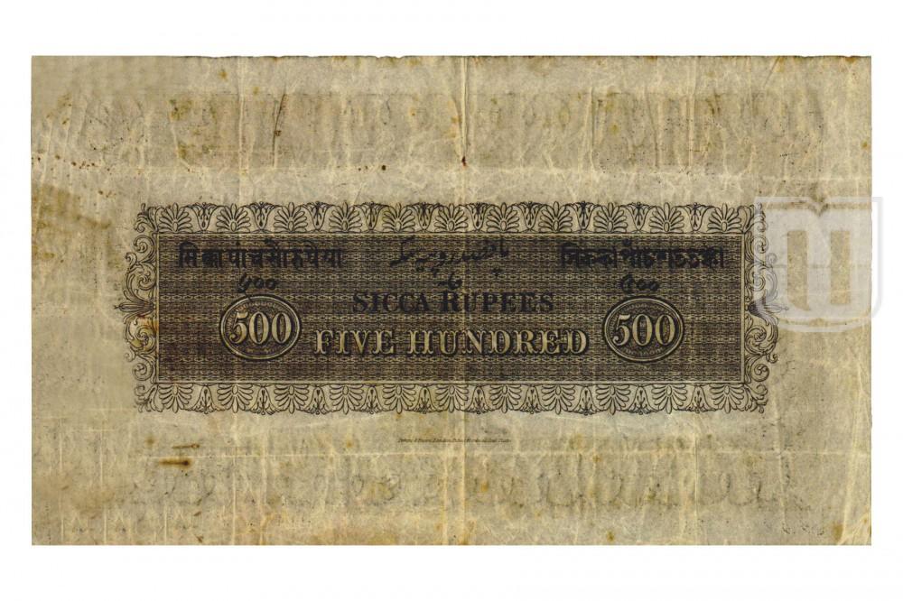 Rupees | 1A.1.3.4 | R