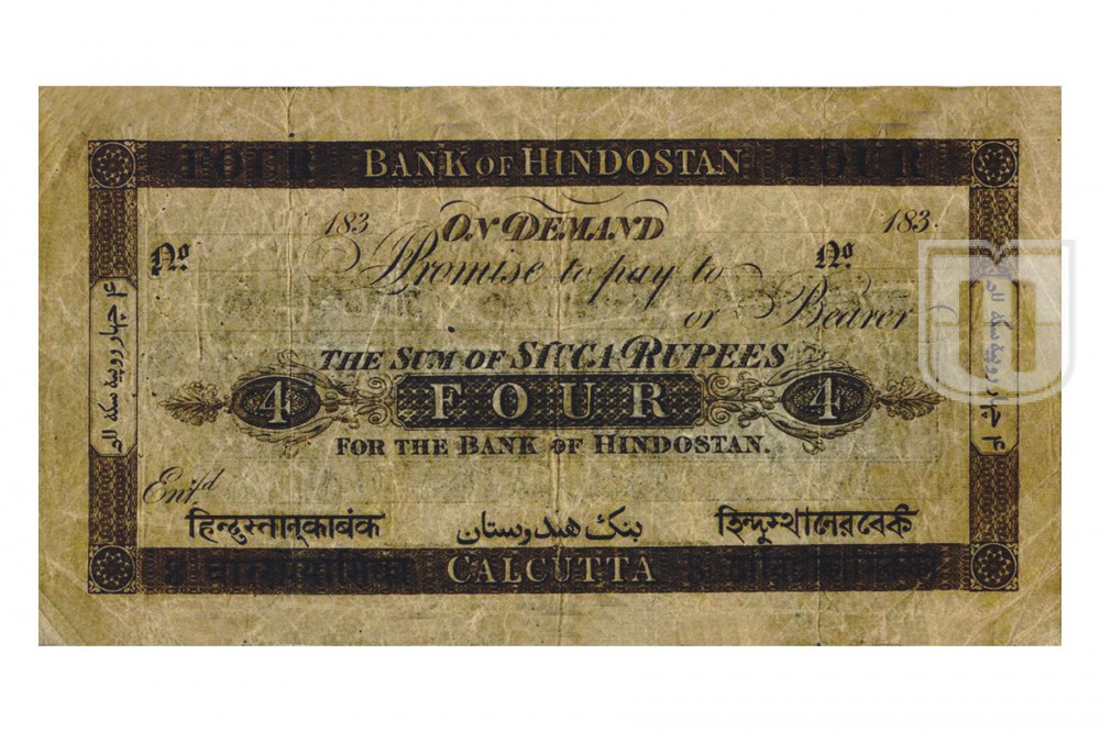 Rupees | 1A.1.4.1 | O