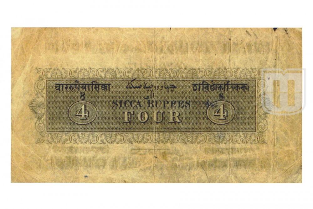 Rupees | 1A.1.4.1 | R