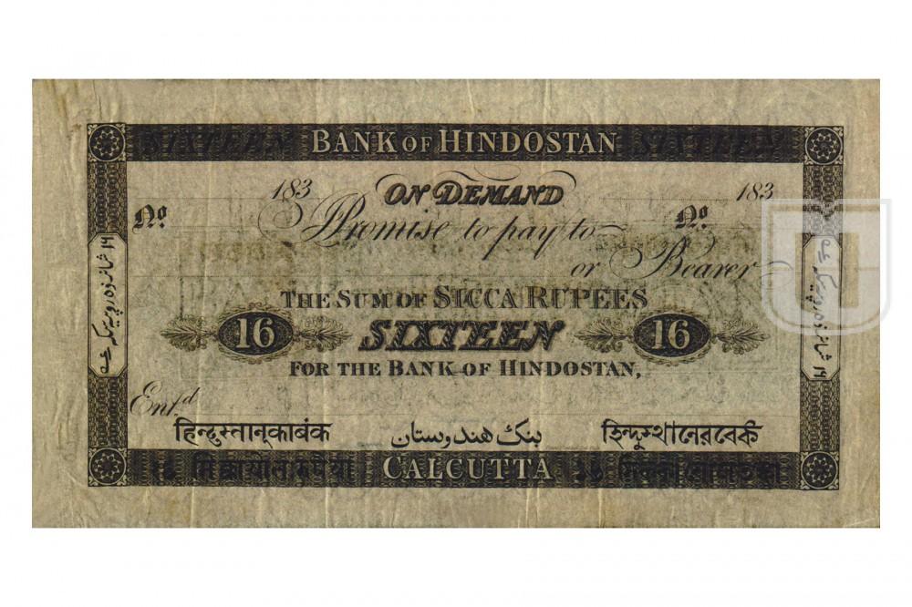 Rupees | 1A.1.4.3 | O