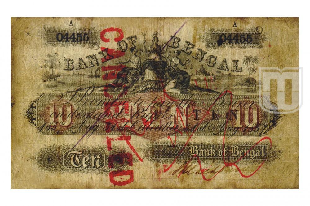 Rupees | 1A.3.10.1 | O