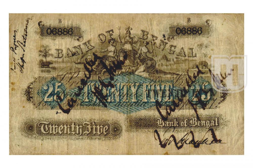 Rupees | 1A.3.10.2 | O