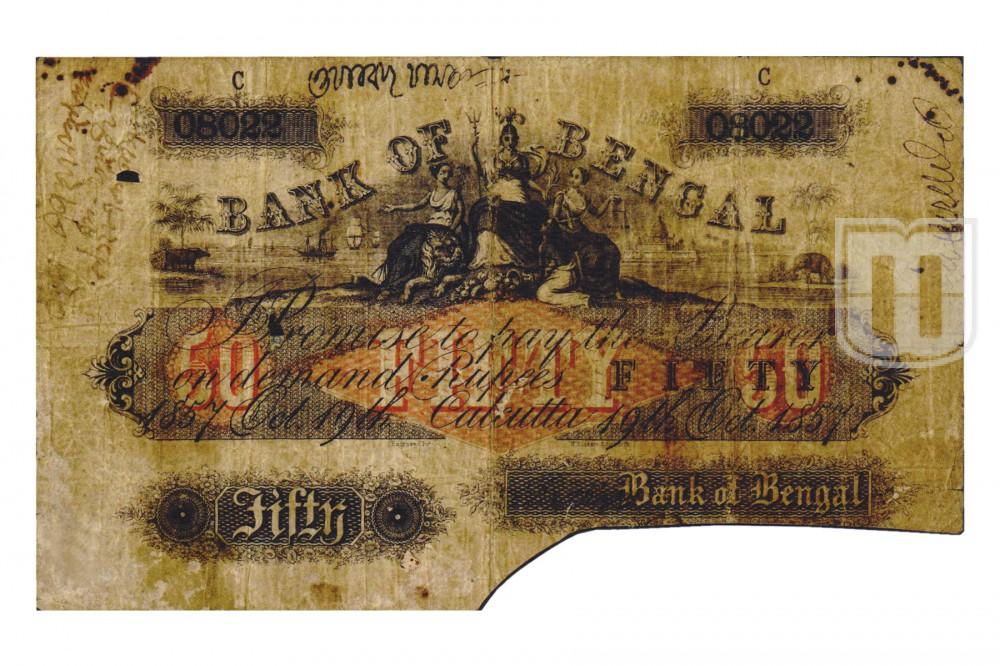 Rupees | 1A.3.10.3 | O