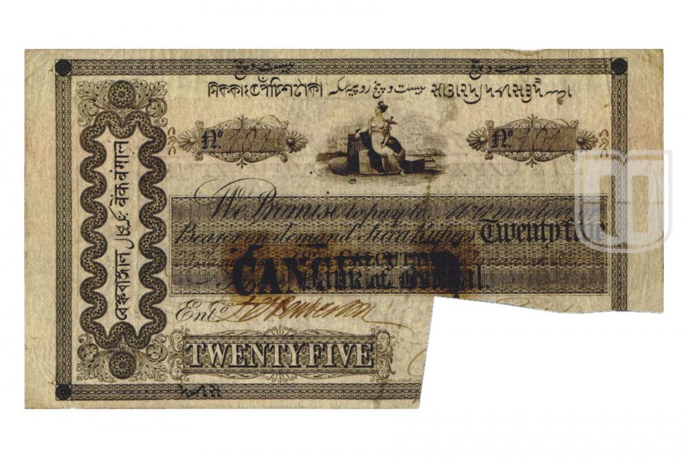 Rupees | 1A.3.5.2 | O