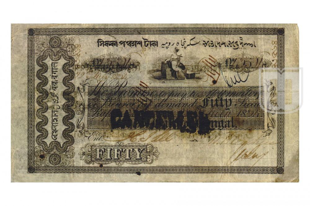 Rupees | 1A.3.6.5 | O