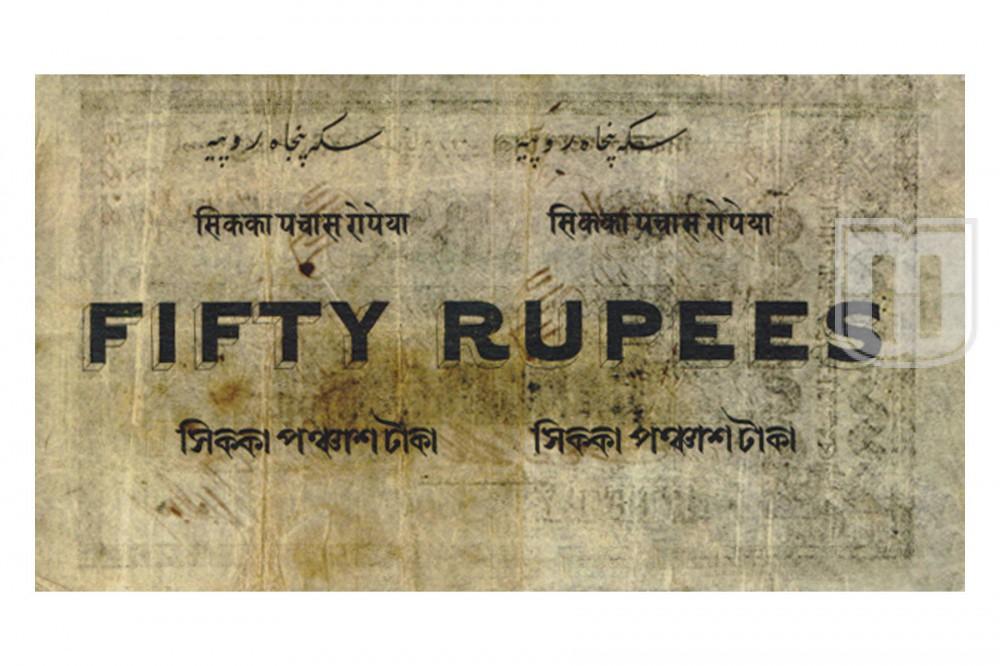 Rupees | 1A.3.6.5 | R