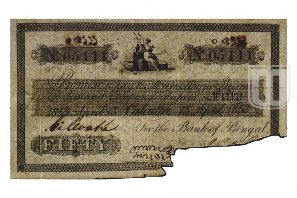 Company Rupees | 1A.3.9.5 | O