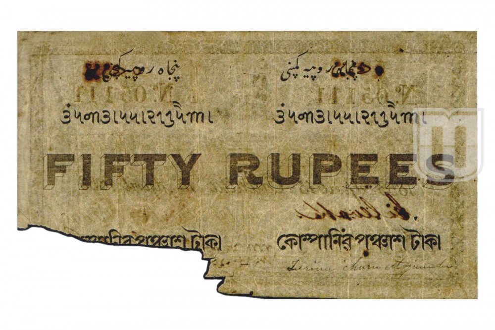 Company Rupees | 1A.3.9.5 | R