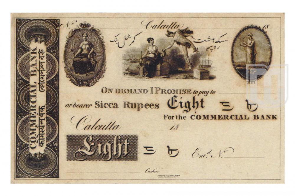 Rupees | 1A.4.1.2 | O