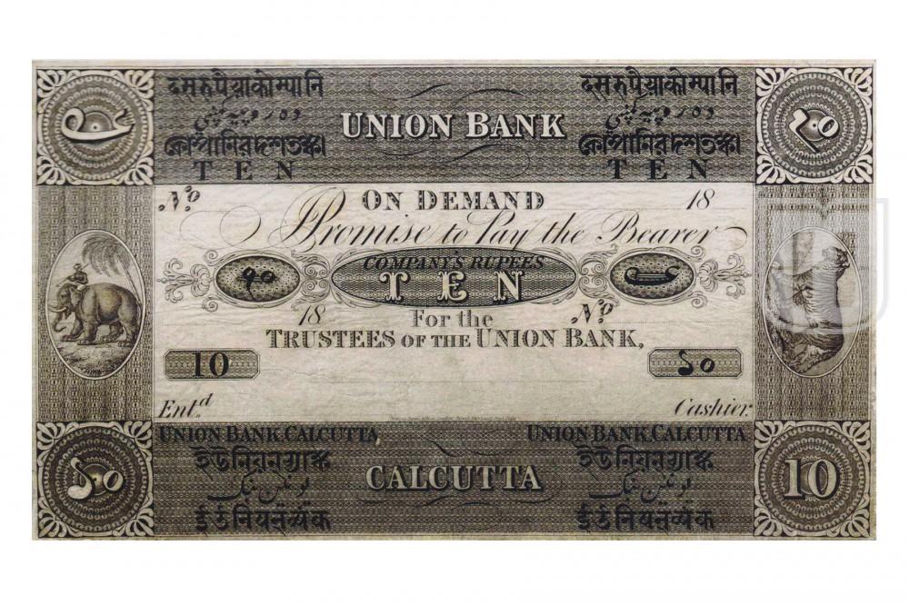Company Rupees | 1A.6.2.1 | O