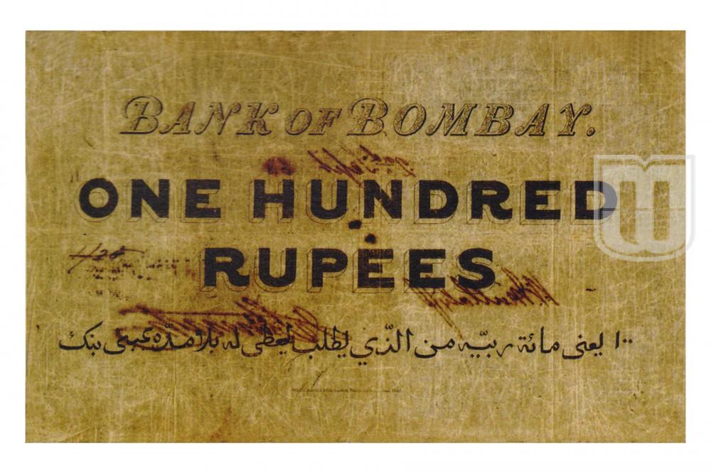 Rupees | 1B.1.1.5 | R