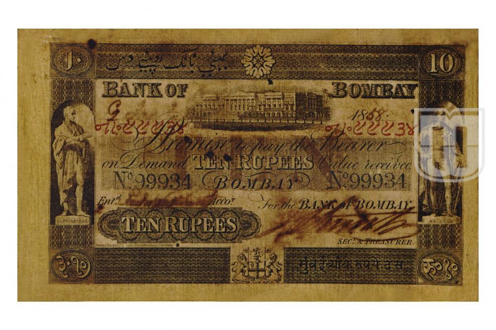 Rupees   1B.1.2.1   O