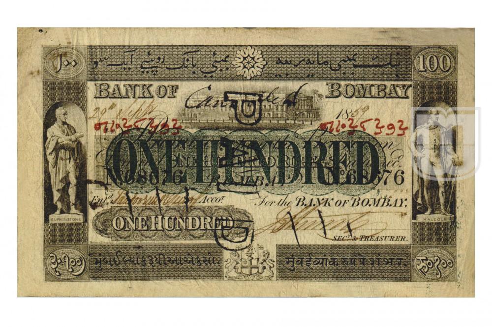 Rupees | 1B.1.3.3 | O
