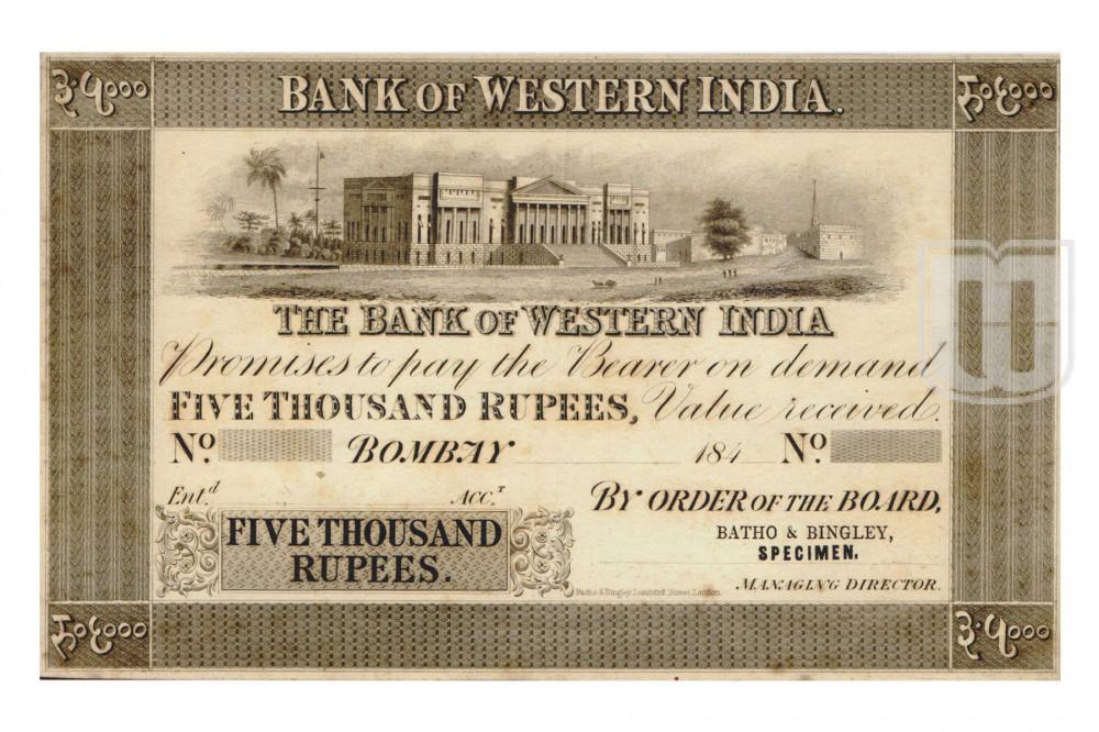 Rupees | 1B.2.1.3 | O