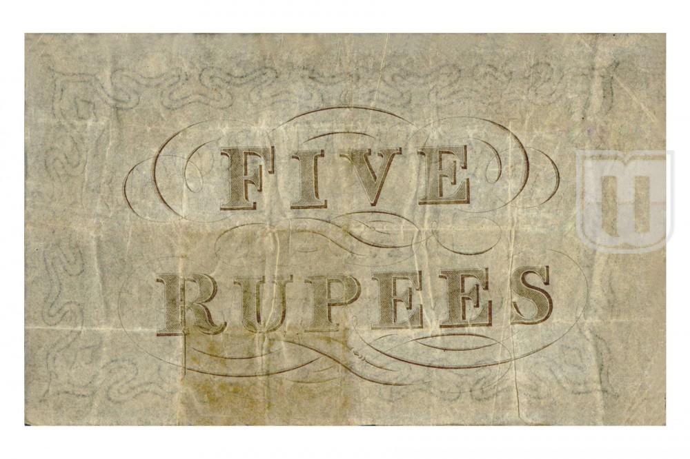 Rupees | 1B.4.1.1 | R