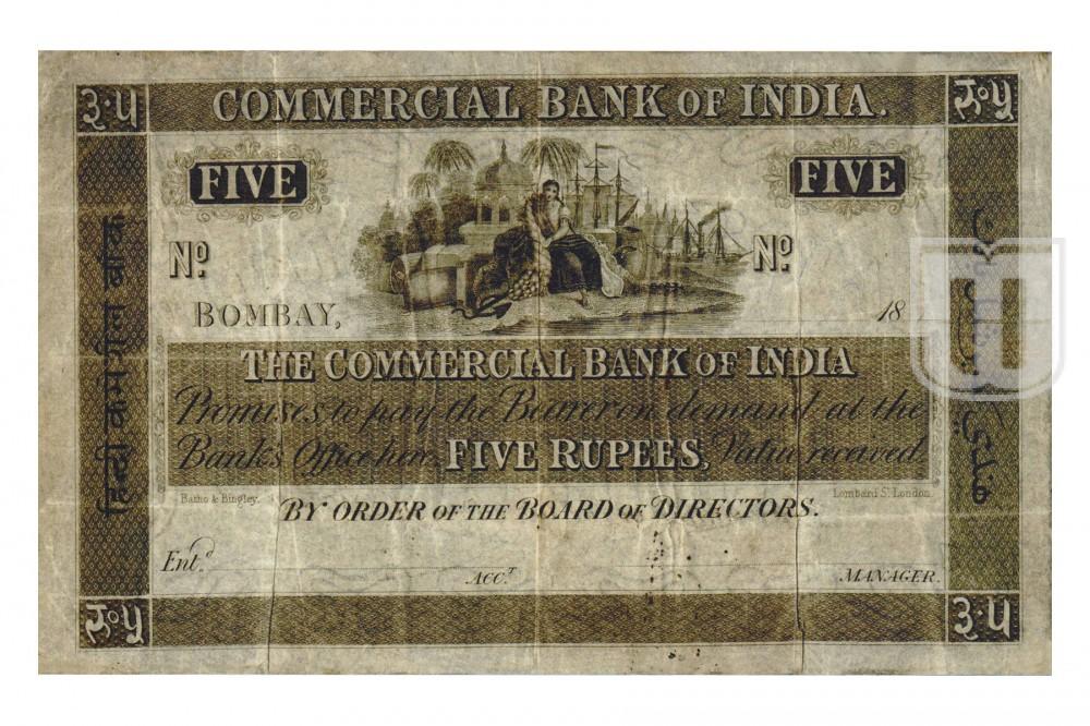 Rupees | 1B.4.1.1 | O