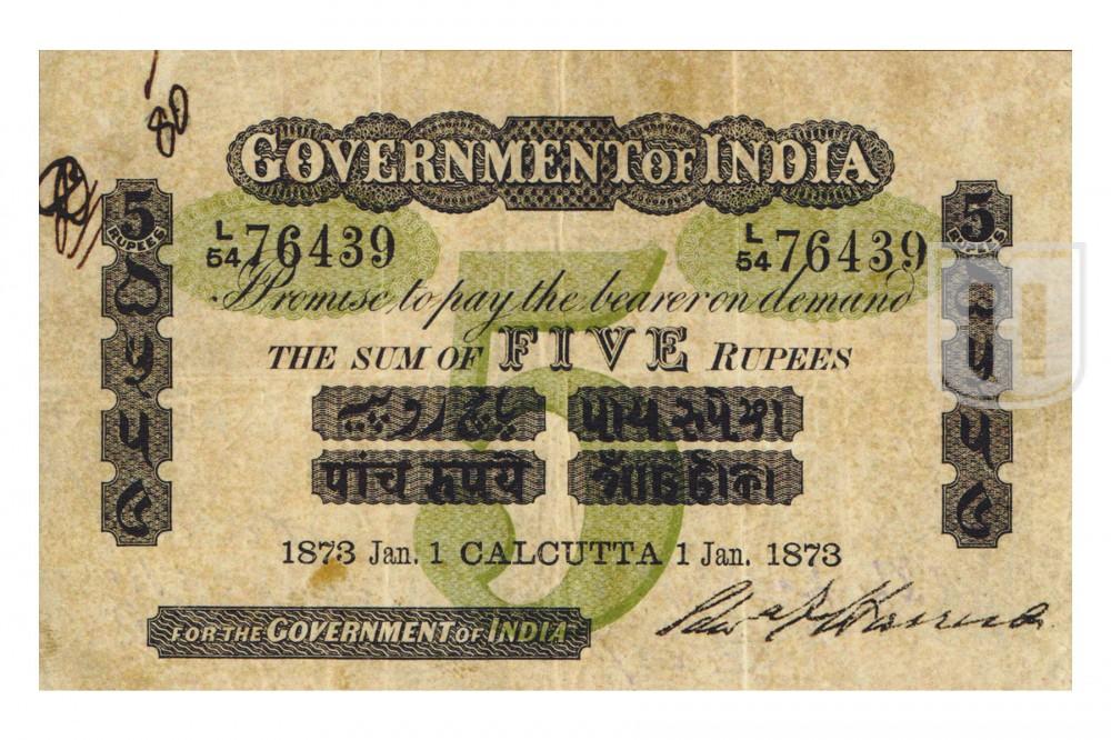 Rupees | 2A.1.1A.1 | O