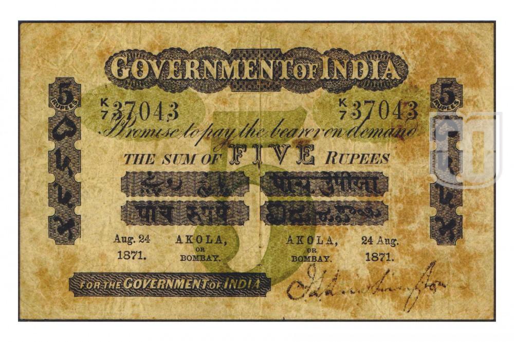 Rupees | 2A.1.1E.1 | O