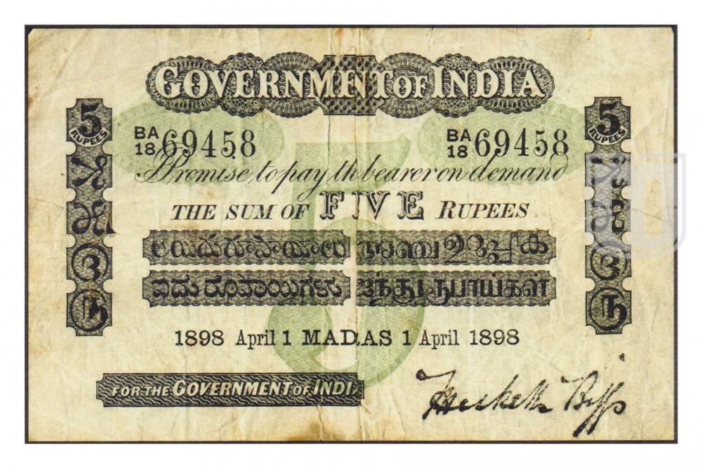 Rupees | 2A.1.1F.3 | O