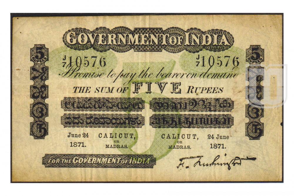 Rupees | 2A.1.1G.1 | O