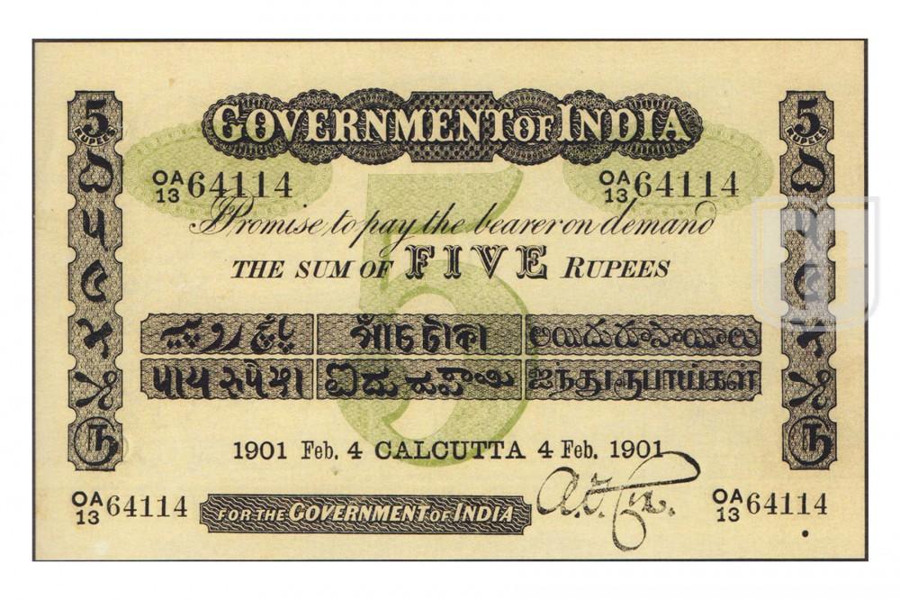 Rupees | 2A.1.2A.1 | O