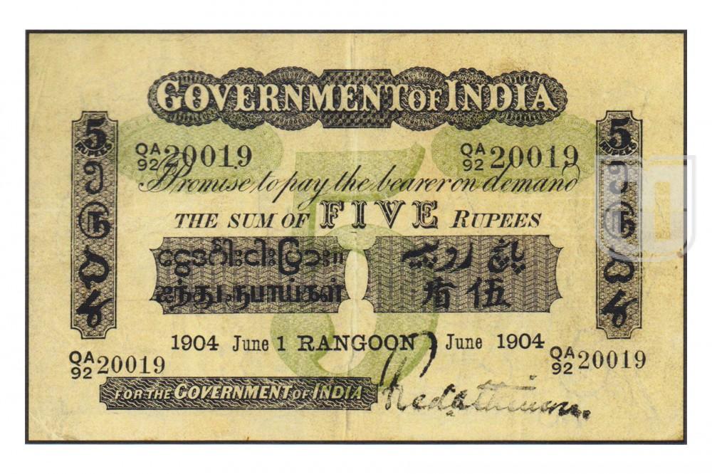 Rupees | 2A.1.2D.1 | O