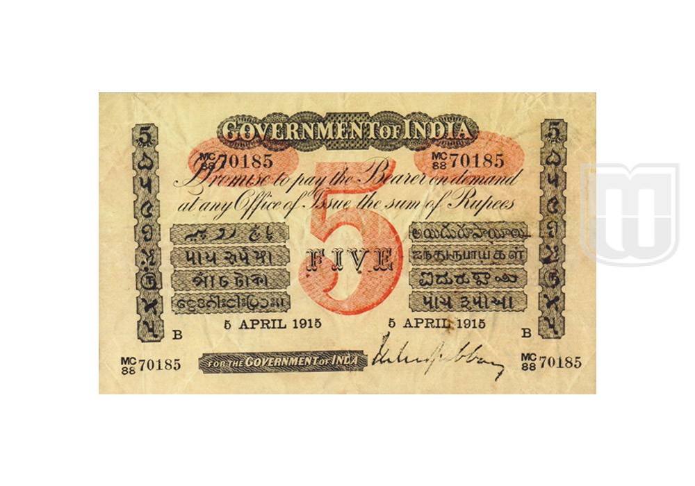 Rupees | 2A.1.4B.4 | O