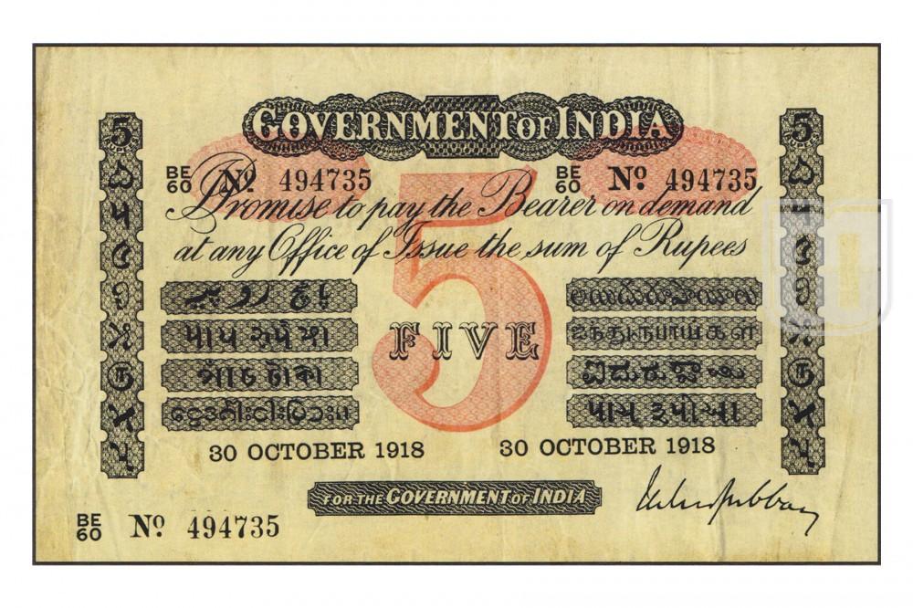 Rupees | 2A.1.6.1 | O