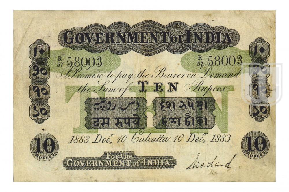 Rupees | 2A.2.1A.6 | O