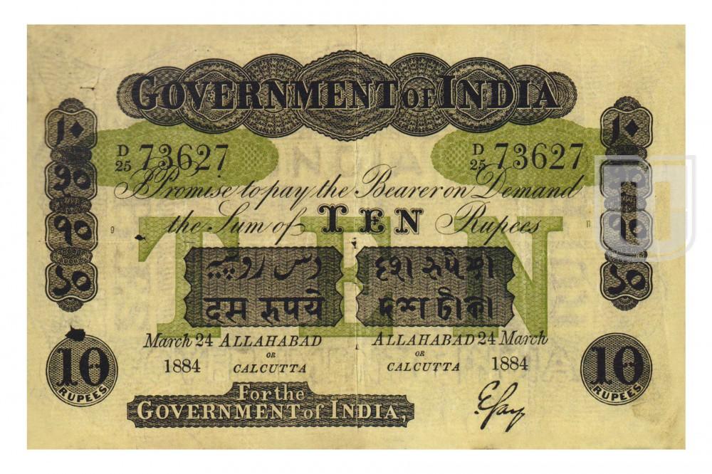Rupees | 2A.2.1B.2 | O