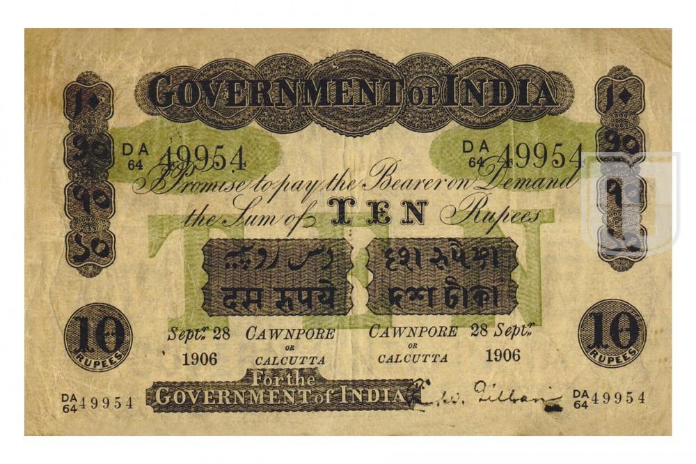 Rupees | 2A.2.1D.1 | O