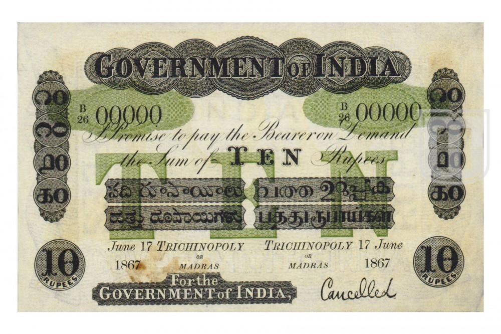 Rupees | 2A.2.1G.1 | O