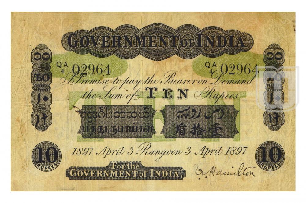 Rupees | 2A.2.1J.2 | O