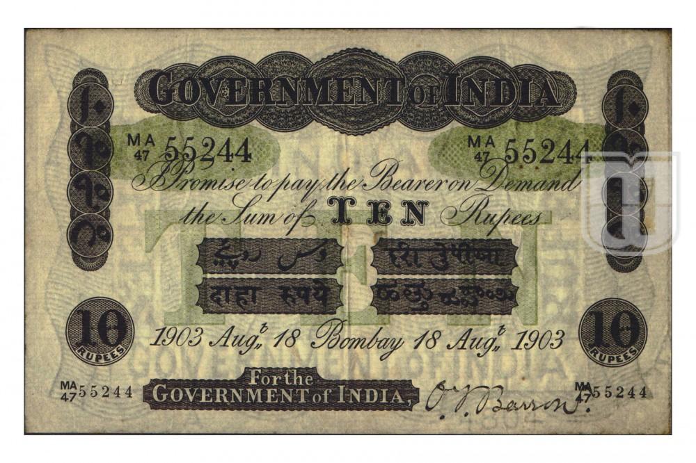 Rupees | 2A.2.2E.1 | O