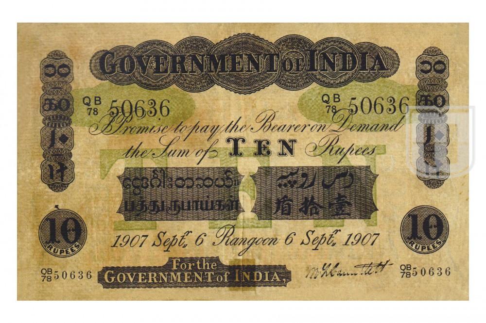 Rupees | 2A.2.2G.1 | O