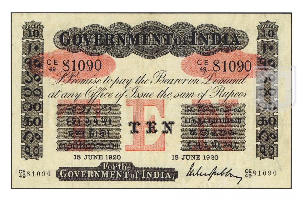 Rupees | 2A.2.4.1 | O