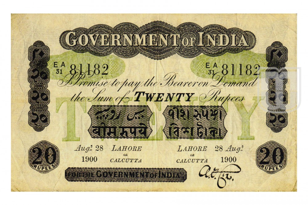 Rupees | 2A.3.1C.1 | O