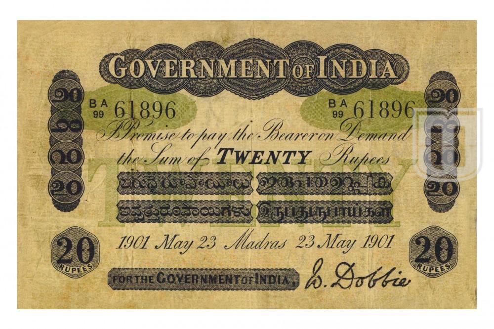 Rupees | 2A.3.1F.2 | O