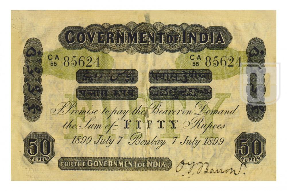 Rupees | 2A.4.1B.1 | O