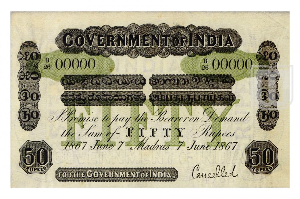 Rupees | 2A.4.1C.1 | O